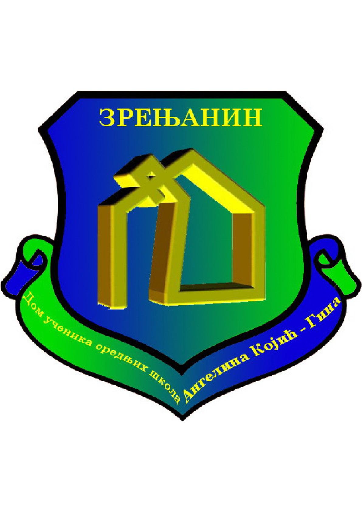 Dom učenika srednjih škola
